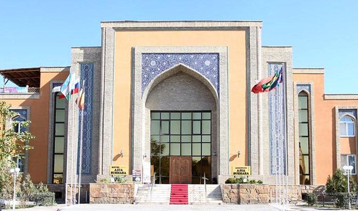 Asia Bukhara 2