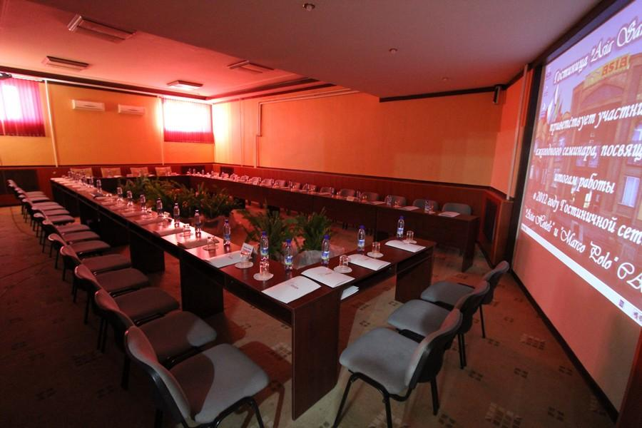 Conference Room Asia Samarkand 8