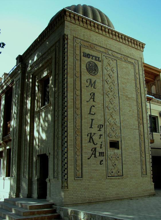 Malika Prime Samarkand 2