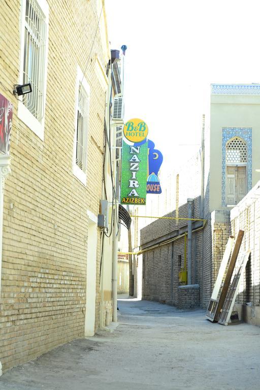 Nazira&Azizbek Bukhara