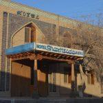 Shakherezada Khiva 1